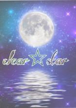 Clear☆star