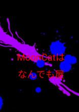 MoonCatはなんでも屋【コラボ小説】