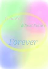 Future's様&Next Future様の愛を語る場所!