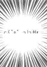 腐向けイラスト 【 wrwrd 】