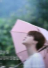 雨の日出会ったのは愛想の悪いヤンキーでした