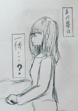 ツイステ恋愛談♡活動報告
