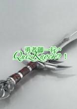 勇者御一行QuizKnock?!