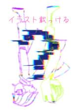 イラスト集Ⅰ
