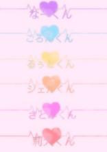 色々(BLとか?w)