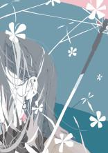 気 ま ぐ れ 少 女 は 東 京 の 姫