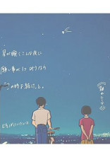 恋 の melody *̣̩⋆̩