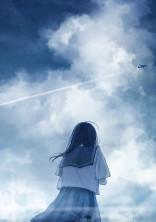 曇りの日は2人の思い出を