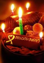 King&Princeがあなたの誕生日をお祝いします。