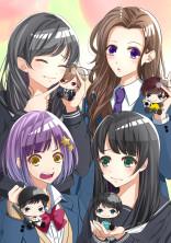 花宮4姉妹の恋愛♥事情