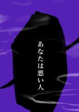 夢か現実か___【wrwrd】