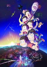 六つ子と異世界へ