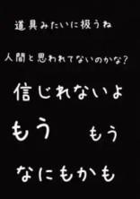 リスカ依存症_。になった僕(🧡❤)🔞