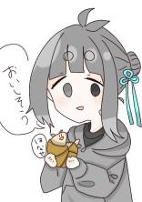 きゃつどうほうきょく(?)