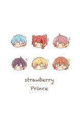 苺の王子様とシェアハウス!?
