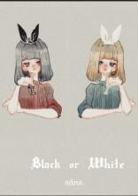 黒兎と白兎を飼い馴らせ!