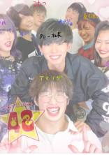 フォーエイトと恋!?