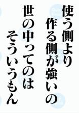 QAA〜END〜
