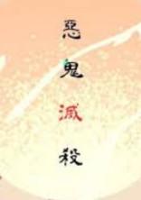 柱の日常(?)