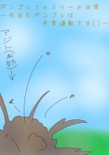 ボンゴレファミリーの日常〜今日もボンゴレは平常運転です()〜(RE!参加型)