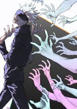 呪術師最強はいじめられっ子。