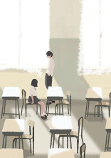 LOVE HIGH SCHOOL