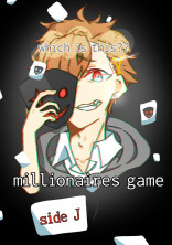Millionaire's game