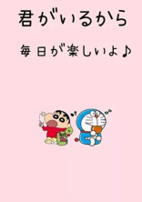 短編集( ・´ー・`)