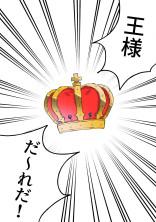 関西弁実況者たちの王様ゲーム👑【無期更新停止中】