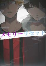 メモリーリセット【knshp】