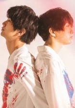 まさにし同期→恋人!?