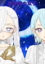 無感情の双子