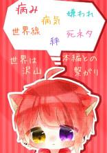 Stxxx長・短編集(病みetc…)