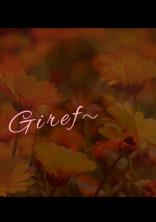 Giref〜カレンデュラ
