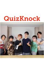 QuizKnockの鈍感ガール