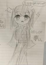 KIMETU LINE−鬼滅 ライン