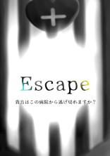 Escape   ?☁︎BL☁︎