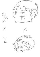 リトープス(rb×zm)