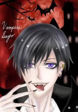 同級生が吸血鬼できょうだいだった