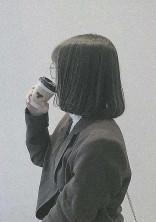 松村北斗の元カノは女優