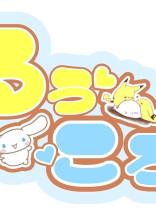 黄青BL(StprBL)第2弾