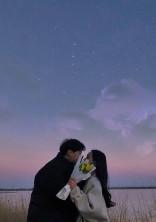 じゃんぷのテキトー王子の嫁やってます