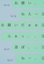 stxxx   BL 短編集