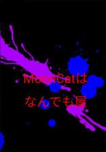 Mooncatは何でも屋【コラボ】