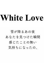 White Love ~ *✼