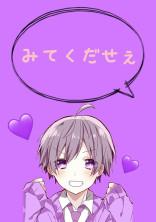 💜紫の組長との恋💜