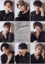 SnowMan とほっこり🖤