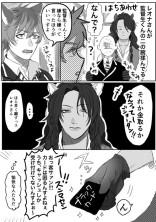 【男主】ツイステ