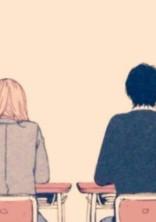 私の『初恋』、急発進…!?~前編~