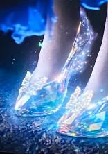 シンデレラは魔法使いに恋をした